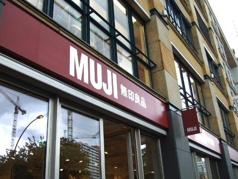 MUJIベルリン店