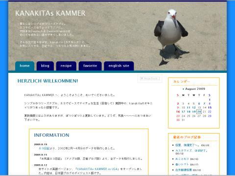 MTのブログデザイン